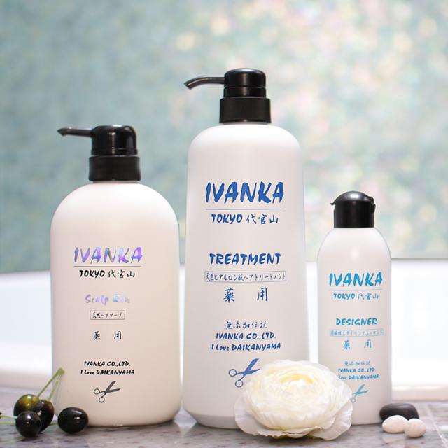 【定期購入】IVANKA縮毛用リンシャンプー710mlナチュラルセット-de