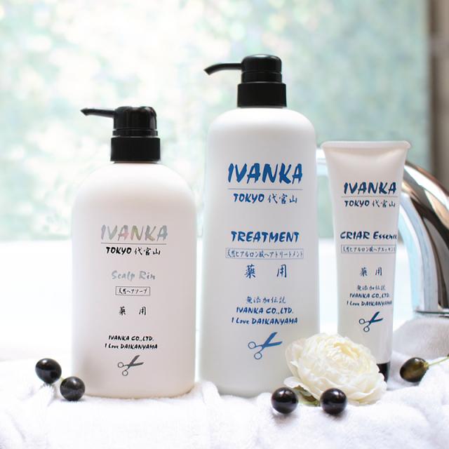 【定期購入】IVANKA縮毛用リンシャンプー710mlナチュラルセット-es