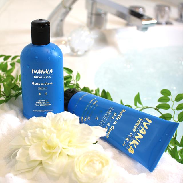 【定期購入】IVANKA全ての髪質用クラシックシャンプー300mlセット
