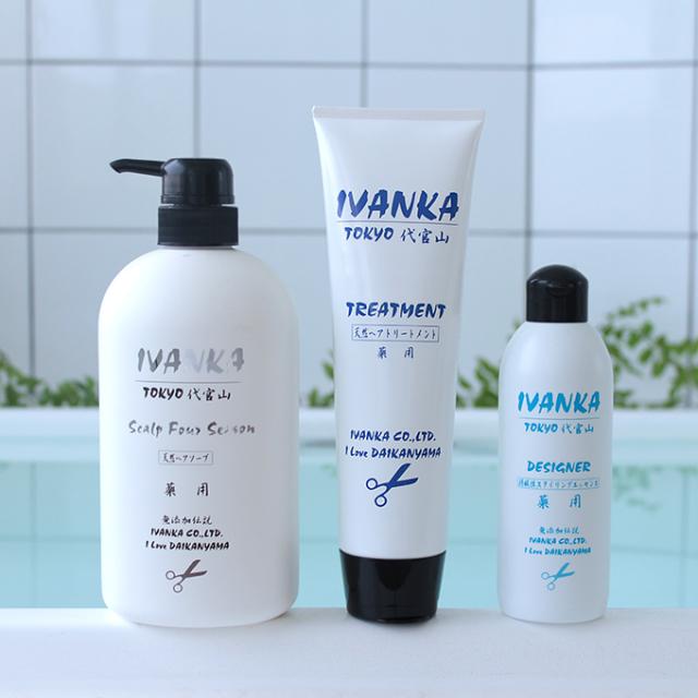 【定期購入】IVANKAダメージ用710mlセット-DE