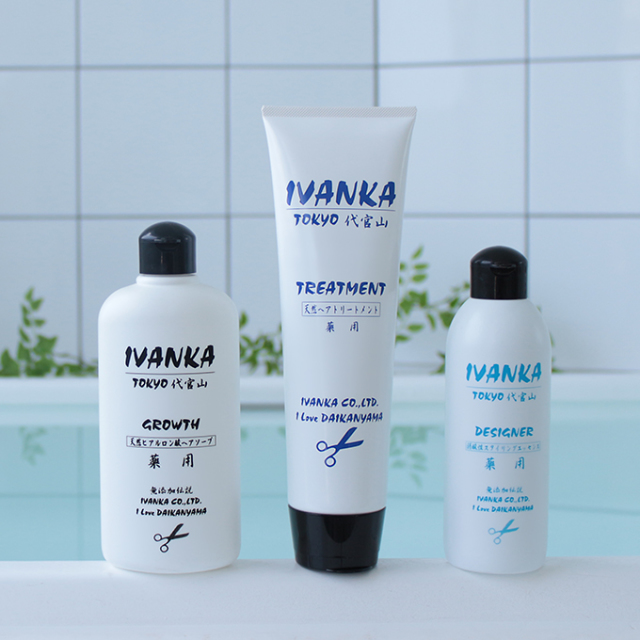 【定期購入】IVANKA細毛用300mlセット-DE