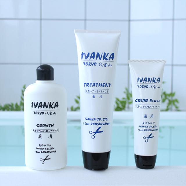 【定期購入】IVANKA細毛用300mlセット-ES