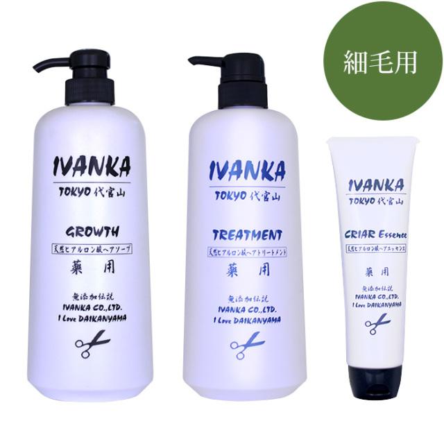 【定期購入】IVANKA細毛用1Lセット-ES