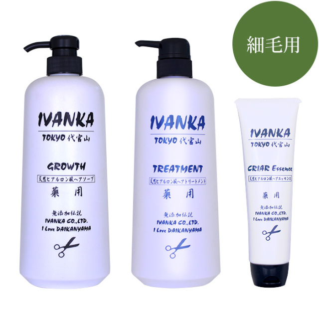 IVANKA細毛用1Lセット-ES