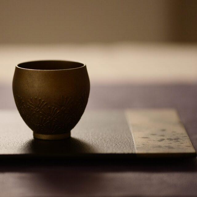 菊地遥香  漆 酒杯 松青海波