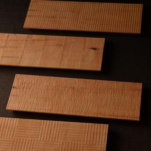 後藤文生 天然木 長方形プレート 33cm