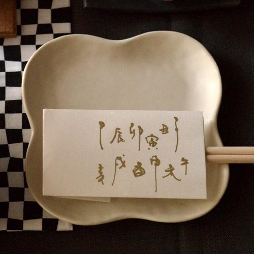 橋本尚美 平皿 クローバー