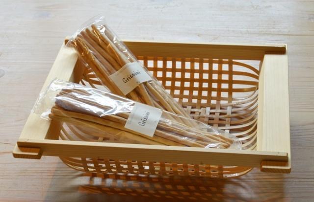 竹製バスケット