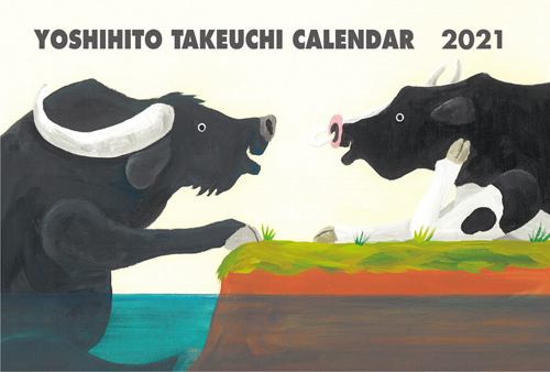 2021年卓上カレンダー [アイボリー・武内祐人]/新作イラスト