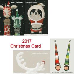 クリスマスカード-2017  [アイボリー・武内祐人]