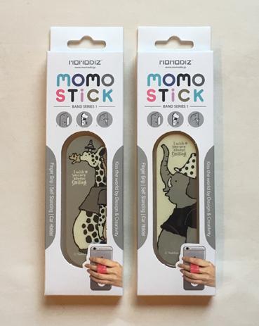 momo stick (モモスティック)/ゾウ・キリン [アイボリー・武内祐人]