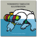 画集 YOSHIHITO TAKEUCHI ILLUSTRATION [アイボリー・武内祐人]/作者直筆サイン入り!