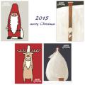 クリスマスカード-2015 [アイボリー・武内祐人]