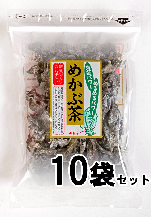 めかぶ茶60g10袋セット