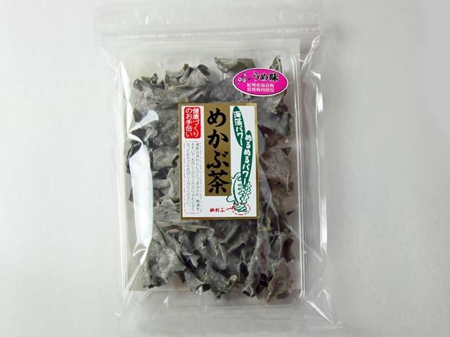 めかぶ茶梅味は、さわやかな酸味が旨味を引き立てます。