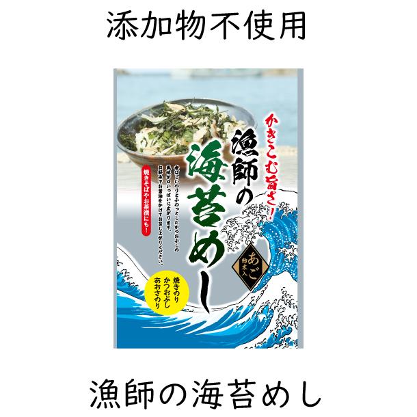 海苔めし第一画像