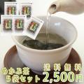 めかぶ茶5袋セット 送料無料