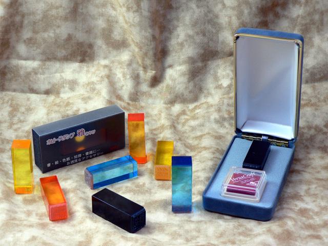 カラーホビースタンプ「雅」(みやび) 12~15mm角(スエードケース付き) 印面タイプ:姓名又は蔵書印など