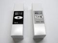 補充インキ 10ml 慶弔用2色スタンプ台「ツインキー」用