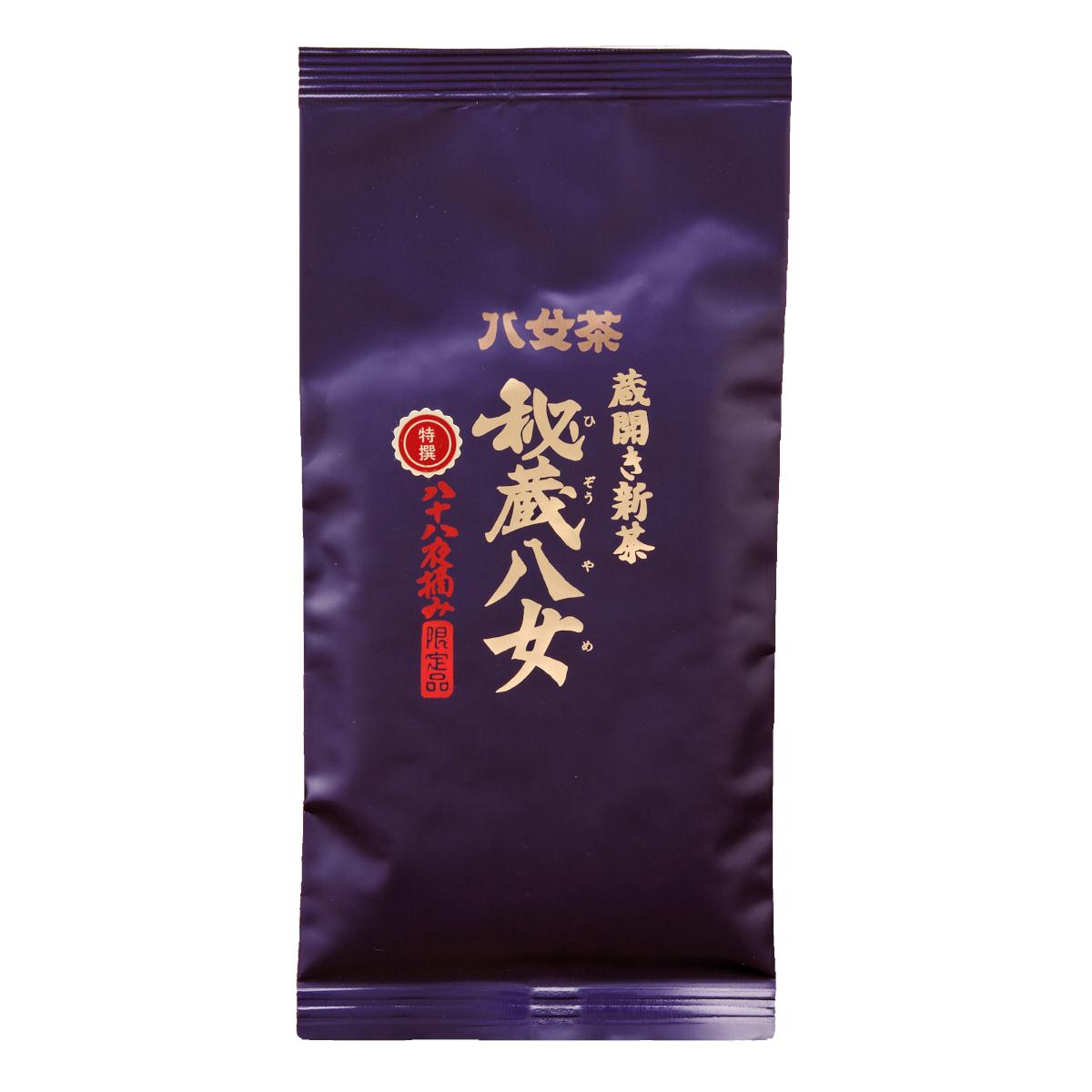【ユ】蔵開き新茶・特選秘蔵八女(袋) 100g 【メール便可】