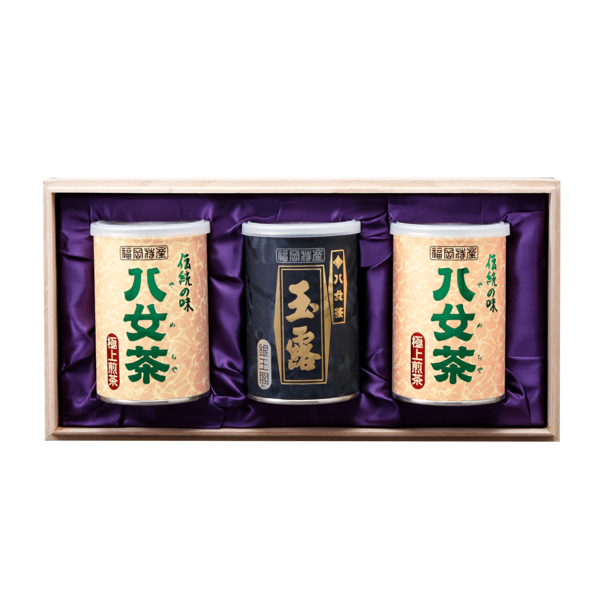 【G-234・ホヌ】極上煎茶・玉露銀 100g×3缶木箱ギフト