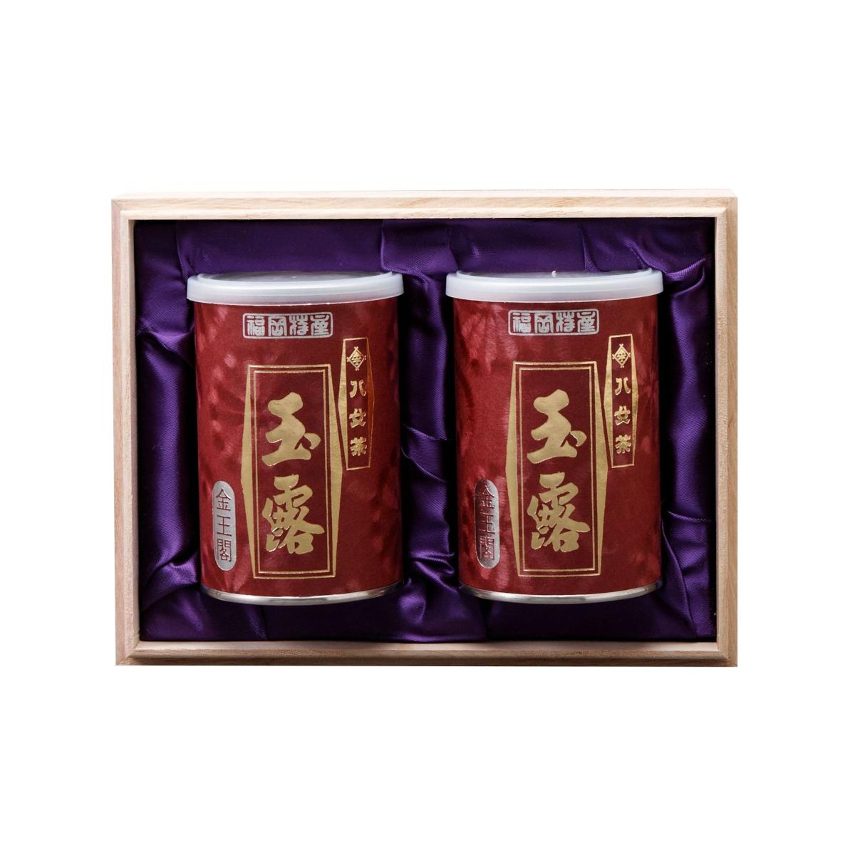 【G-256・ル】玉露金王閣 100g×2缶木箱ギフト