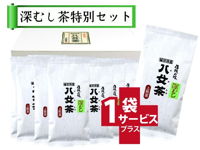 【T-25・ト】マイルド深むし上煎茶 10+1袋