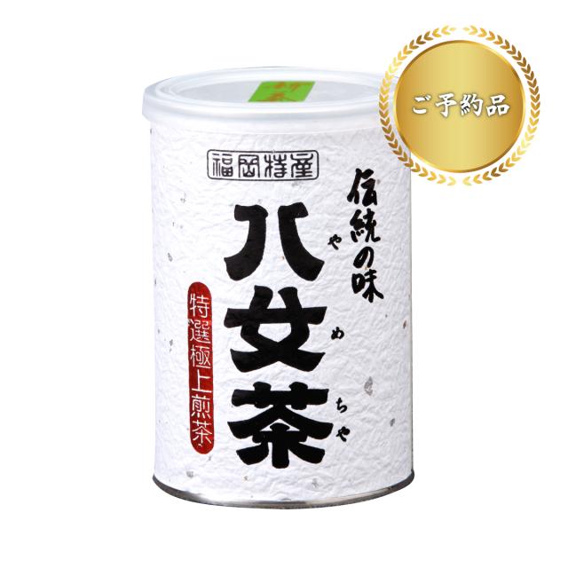 【13・ヘ】特選極上煎茶(缶) 100g