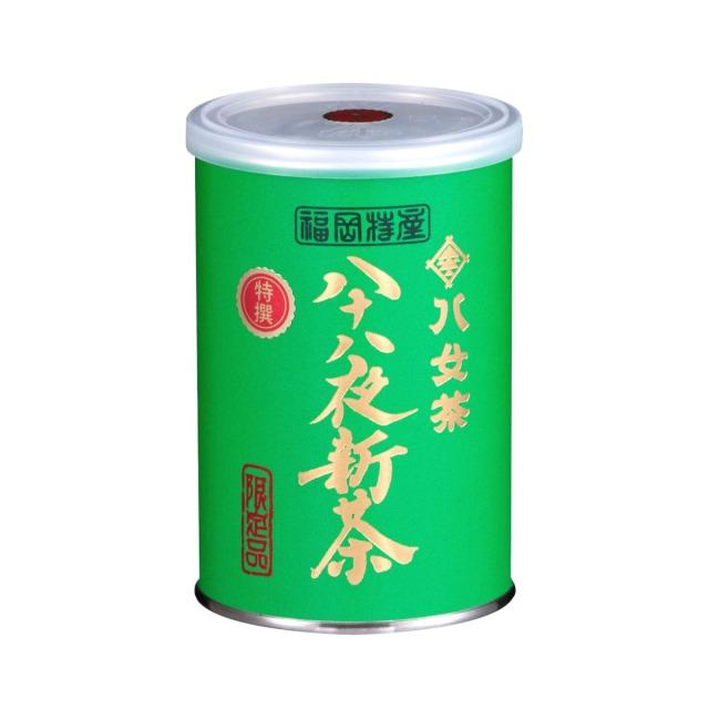 【5・キ】限定品・特選八十八夜新茶(缶) 100g