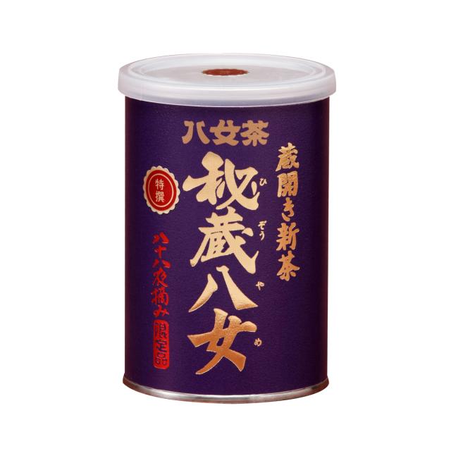 【ユ】蔵開き新茶・特選秘蔵八女