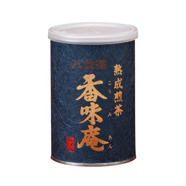 【ミ】熟成煎茶・香味庵