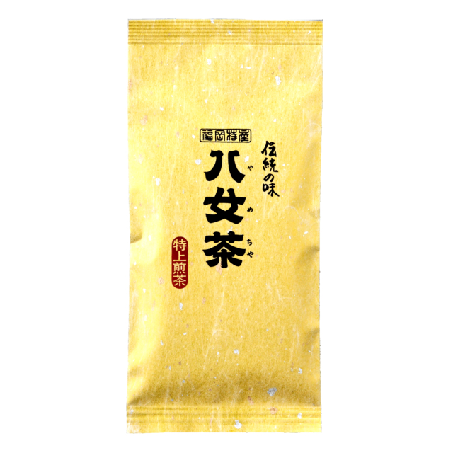 【二】特上煎茶(袋詰)