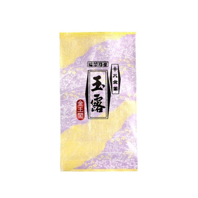 【カ】玉露・金王閣(袋)50g 【メール便可】