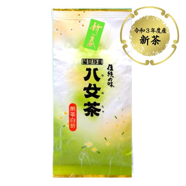 【ヰ】白折(くき茶)・竹 100g 【メール便可】