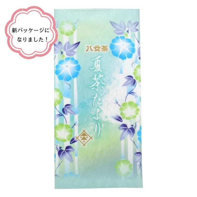☆夏季限定品☆【287】夏茶だより(冷茶用深むし茶) 90g 【メール便可】