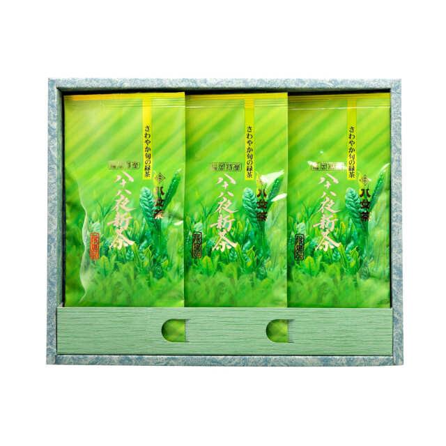 【G-217・ア】八十八夜新茶 100g×3袋ギフトセット