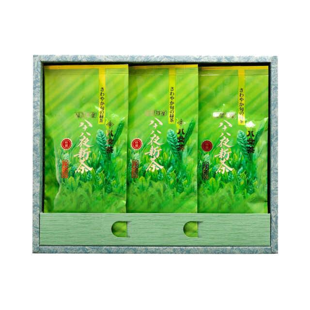 【G-218・キ】特選八十八夜新茶 100g×3袋ギフトセット