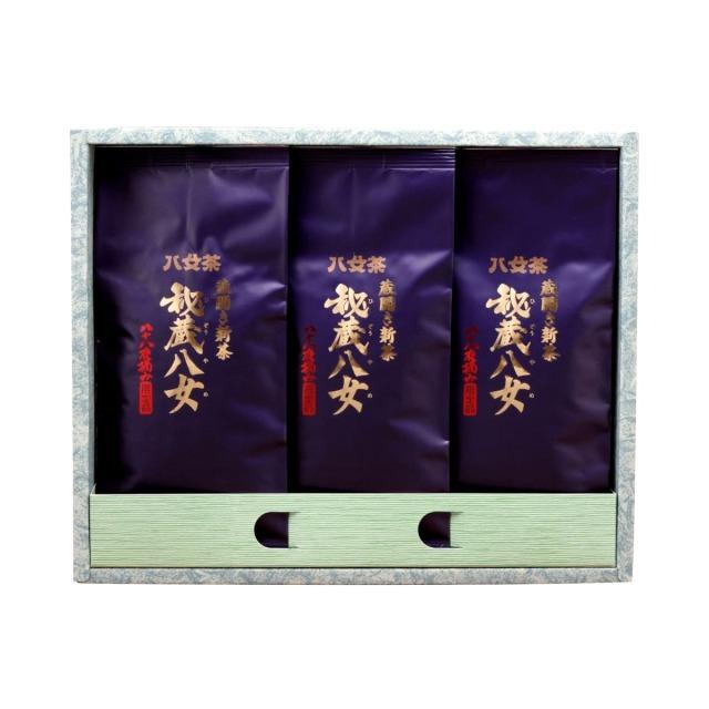 【G-225・コ】秘蔵八女 100g×3袋ギフト