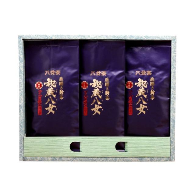 【G-226・ユ】特選秘蔵八女 100g×3袋ギフト