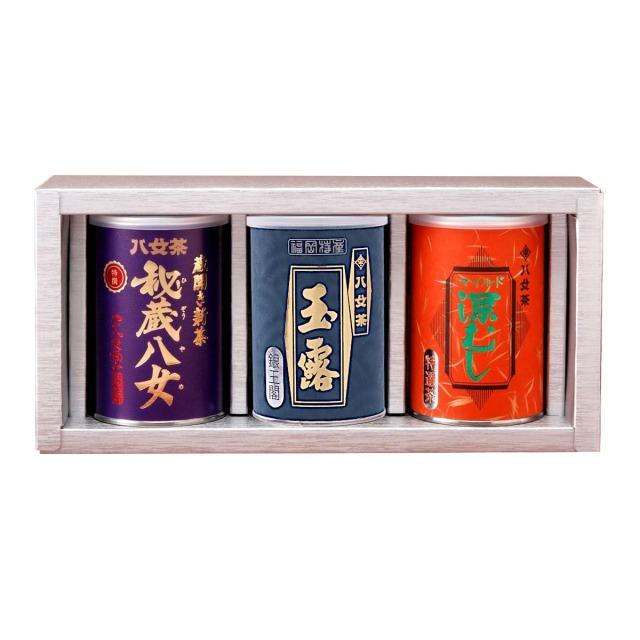 【G-229・ユヌチ】特選秘蔵八女・玉露銀・マイルド深むし特選 100g×3缶ギフト