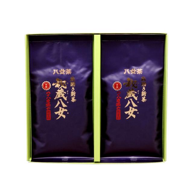 【G-236・ユ】特選秘蔵八女 100g×2袋ギフト