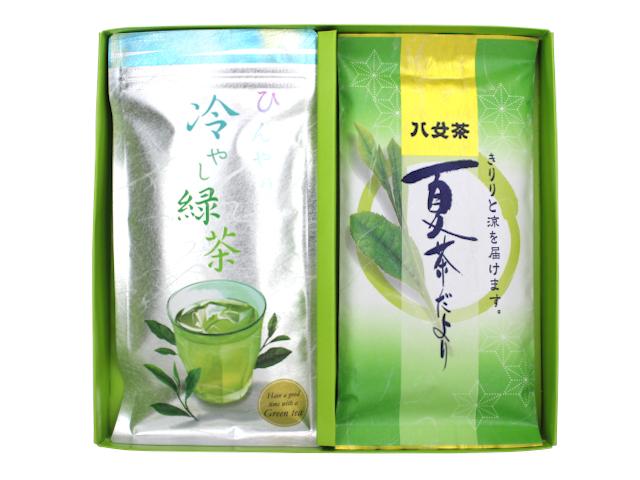 【G-285・冷夏】冷やし緑茶100g・夏茶だより90g 2袋ギフト