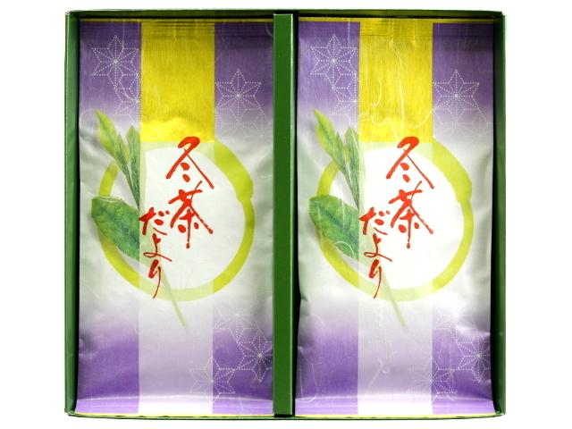 【G-293・冬】冬茶だより90g×2袋ギフト