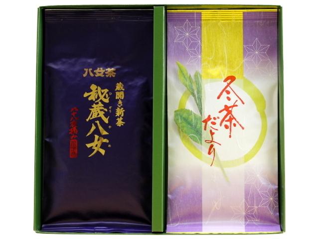 【G-294・コ冬】秘蔵八女100g・冬茶だより90g×2袋ギフト