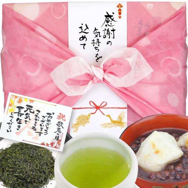【G-503】特上煎茶◇マイルド深むし特上煎茶 80g×2袋 お茶菓子付敬老の日特別ギフトセット