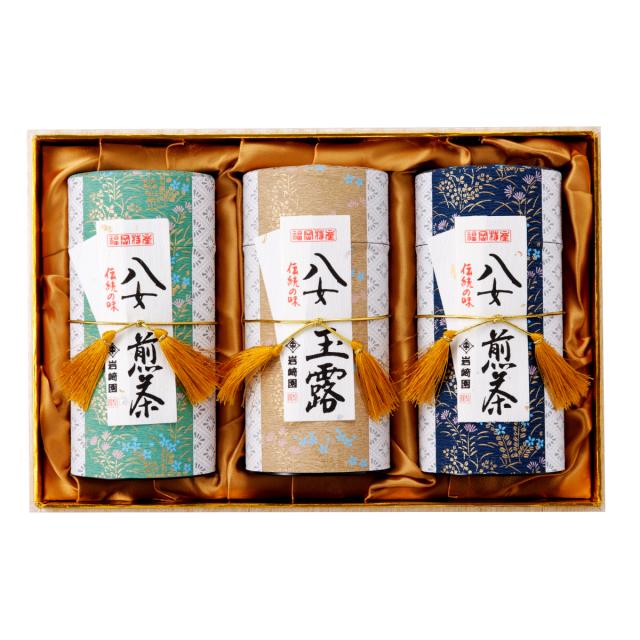 【G-600・ルホチ】玉露金・極上煎茶・マイルド深むし特選 170g×3本