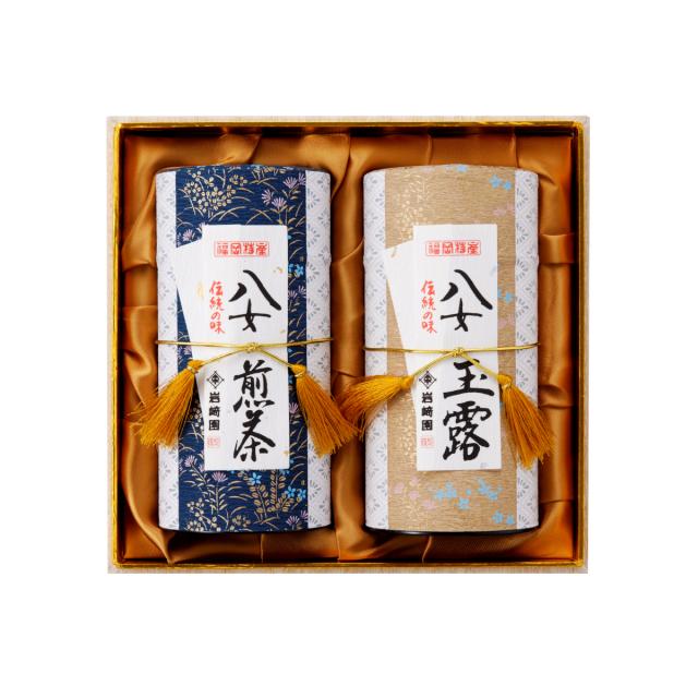 【G-601・ルホ】玉露金・極上煎茶 170g×2本ギフト