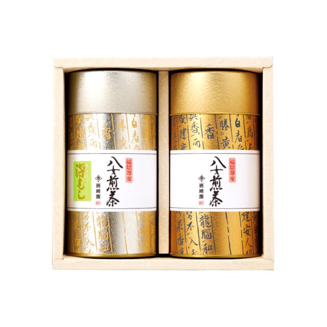 【G-603・ニト】特上煎茶・マイルド深むし上 170g×2本ギフト