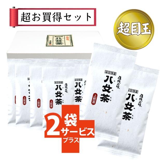 【Cセット・ハ】上煎茶 10+2袋