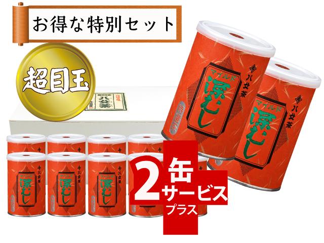 【J・チ】マイルド深むし特選茶 10+2缶
